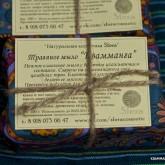 bKgdPw11DVk-165x165 Ярмарка КВАММАНГА
