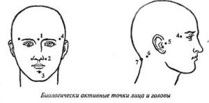 -300x148 Роберт Илинскас (СПб)