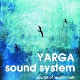 yarga-4-165x165 ЯР-ГА (YAR-GA sound system)