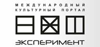 md-eksperiment