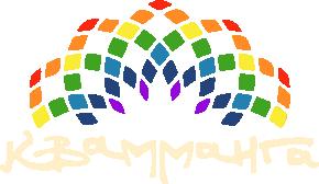 Квамманга 2016