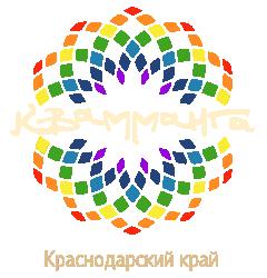 Квамманга - международный семейный фестиваль музыки и творчества на Черном море