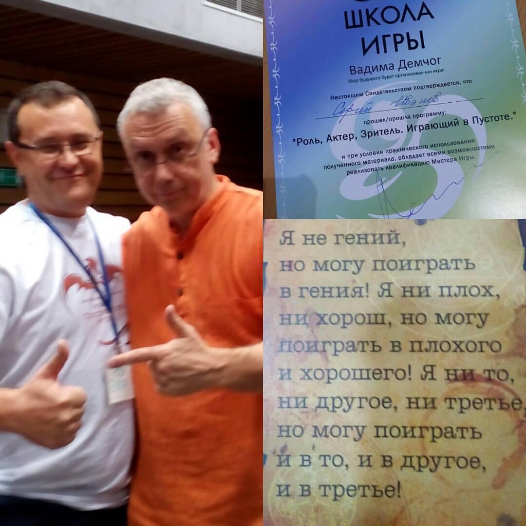 NWkvtxE-N80 Сергей Иванов