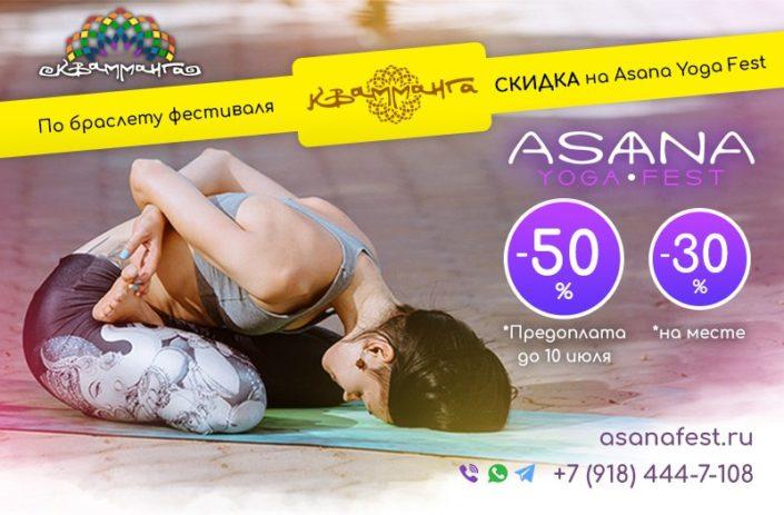 NbmJINwj3o-705x463 Новости